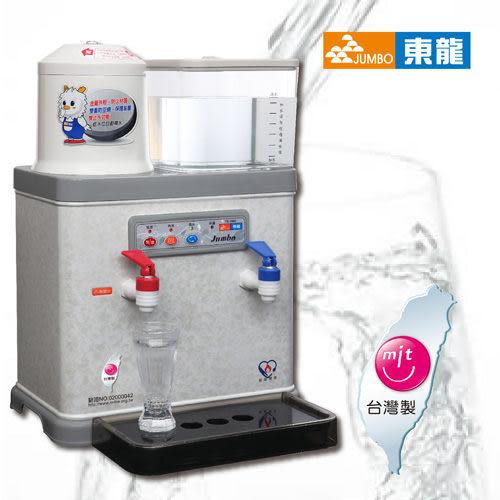 東龍牌低水位自動補水溫熱開飲機TE-186C 免運費