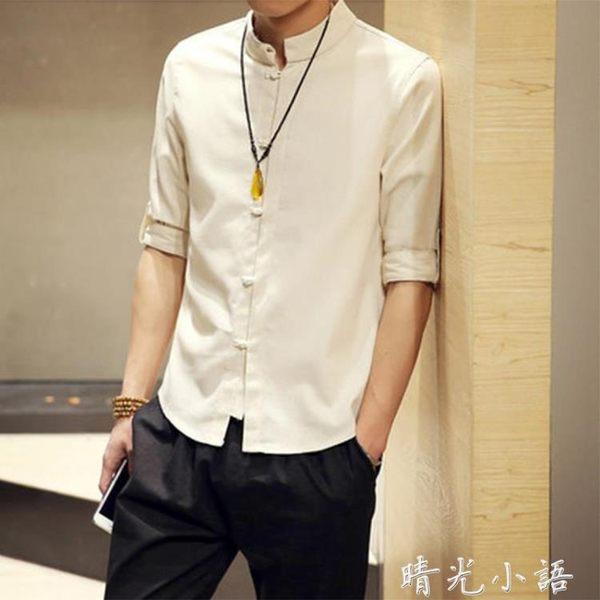 中國風男裝漢服棉麻襯衫亞麻立領盤扣七分袖上衣日系復古大碼唐裝  晴光小語