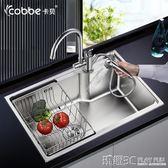 水槽 廚房304不銹鋼水槽單槽洗菜盆架洗碗池一體加厚大單槽洗菜盆 LX 新品特賣