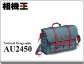 ★相機王★National Geographic NG AU2450 澳大利亞中型郵差包