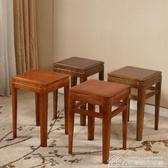 實木方凳子家用餐桌凳板凳時尚 創意梳妝凳中式成人經濟型高凳木  居樂坊生活館YYJ