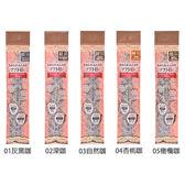 【85折】日本 Sweets Sweets 柔和雙頭眉粉+眉筆(眉粉0.13g+眉筆0.17g) 5款可選【小三美日】原價$390