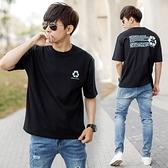 T恤 recycle反光銀沙圖騰短T【NB1001J】