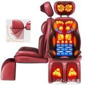 按摩椅保健椅折疊式按摩椅便攜式推拿椅刮痧椅椅子YXS 七色堇