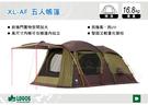   MyRack   日本 LOGOS No71805515 Premium PANEL XL-AE 五人帳篷 一房一廳