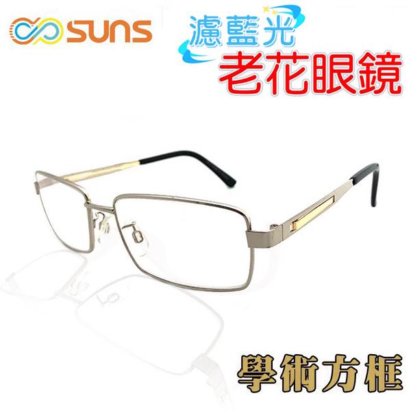 MIT 濾藍光 老花眼鏡 學術方框 閱讀眼鏡 高硬度耐磨鏡片 配戴不暈眩