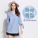 氣質襯衫--氣質優雅蝴蝶結五分袖直條紋寬...