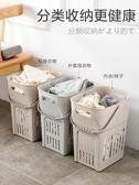 臟衣籃裝臟衣服的收納筐洗衣簍衣物籃子婁桶家用放玩具藍框贓 凱斯盾數位3C