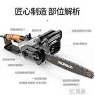科麥斯家用伐木鋸電動大功率電錬鋸多功能小型手提電鋸子手持木工HM 3C優購