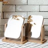 化妝鏡 新款木質台式化妝鏡子高清單面梳妝鏡美容鏡學生宿舍桌面鏡大號 4色