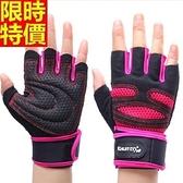 健身手套(半指)可護腕-吸汗透氣柔軟防滑男女騎行手套2色69v32[時尚巴黎]