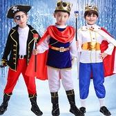 萬聖節兒童服裝男童cospaly海盜國王角色扮演王子衣服表演套裝「錢夫人小鋪」