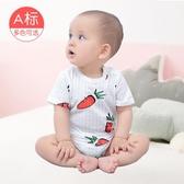 嬰兒三角哈衣 短袖0純棉男女3寶寶連體衣 爬服新生兒包屁衣服
