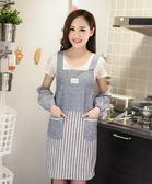 韓版時尚廚房純棉圍裙女套袖餐廳工作服罩衣無袖背帶做飯反穿【卡米優品】
