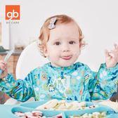 圍兜寶寶防水反穿衣兒童吃飯長袖罩衫圍裙畫畫罩衣 嬰兒圍兜 (一件免運)