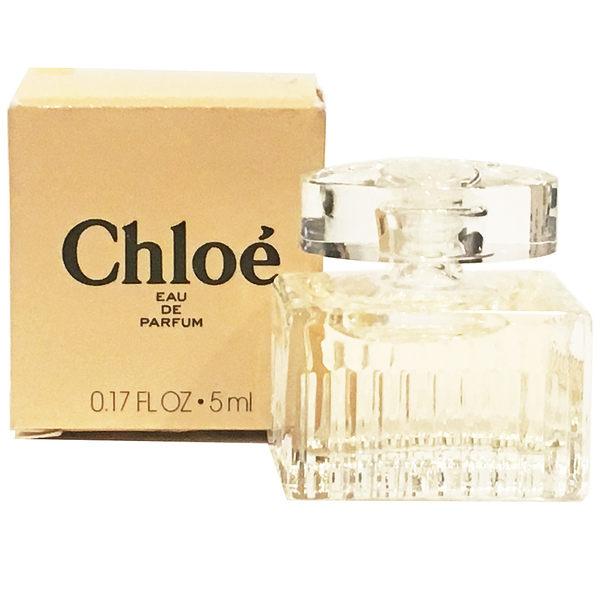 【Chloe】經典 同名 女性淡香精 5ml 迷你小香 保證正品 現貨