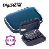 DigiStone 3C多功能防震硬殼收納包【經典皮革】(適2.5吋硬碟/行動電源/記憶卡/3C)-藍X1P【加大版型】