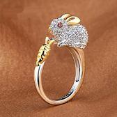 12生肖戒指女食指開口 鍍鉑金動物雞指環 日韓版潮飾品百搭小動物