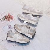 IMPACT New Balance 327 日系 復古 慢跑鞋 灰 白 粉 WS327SFD WS327SFA