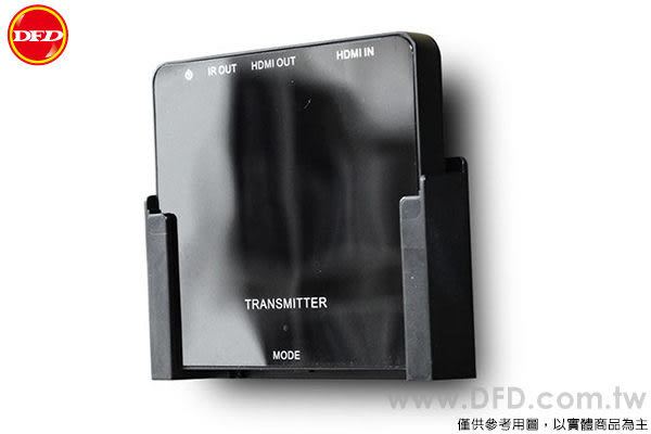 (精選優惠)PX 大通 WTR-3000 無線HDMI 高畫質傳輸盒 FULL HD 多點傳輸 可穿牆 公司貨 免運