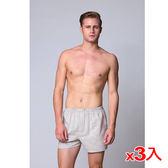 ★3件超值組★都會型男平口褲(XL)【愛買】