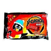 POKKA企鵝暖暖包24小時10入裝