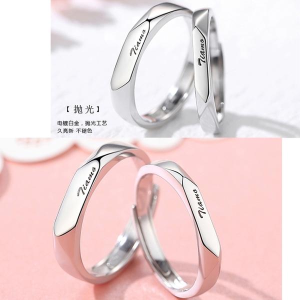 925純銀鍍白金tiamo(我愛你)對戒戒指