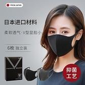 黑色口罩明星同款3d立體女夏男潮款時尚薄款透氣網紅日本防曬防塵 錢夫人 夏季特惠