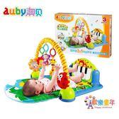 澳貝健身架奧貝帶音樂腳踏鋼琴早教健身器寶寶嬰兒玩具0-3-12個月 XW