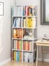 書架 透明帶門防塵學生家用多功能兒童簡易...