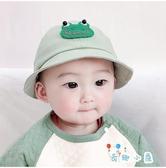 夏日嬰兒帽子薄款兒童漁夫帽盆帽男童女童寶寶遮陽帽【奇趣小屋】