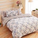 加大/兩用被床包組-四件式100%精梳純...