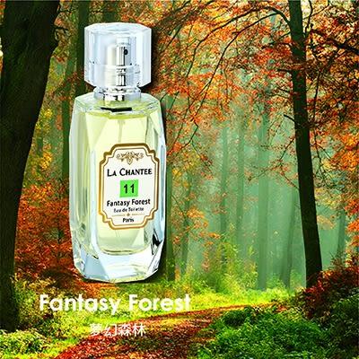 LA CHANTEE 中性香水50ml-11號夢幻森林