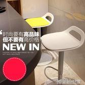 椅品匯吧臺椅升降椅子酒吧桌椅現代簡約凳子家用高吧凳吧椅高腳凳 igo