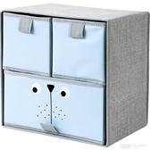 抽屜式收納箱布藝衣服收納神器帶蓋衣物內衣收納盒衣櫃折疊整理箱