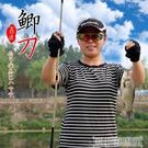 釣魚竿 日本進口碳素鯽魚竿手竿超細超輕3...