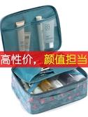 軟妹化妝包小號便攜韓國簡約大容量多功能洗漱少女心 黛尼時尚精品