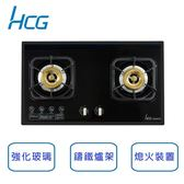 【和成 HCG】檯面式 二口 3級瓦斯爐 GS297Q-NG (天然瓦斯)