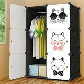 簡易衣櫃布組裝塑料儲物收納櫃子單人折疊衣櫥組合簡約現代經濟型  IGO  蒂小屋服飾