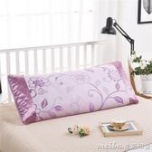 冰絲雙人枕套1.5m1.8米藤枕頭套48 120cm150cm180cm加長冬涼枕套QM 美芭