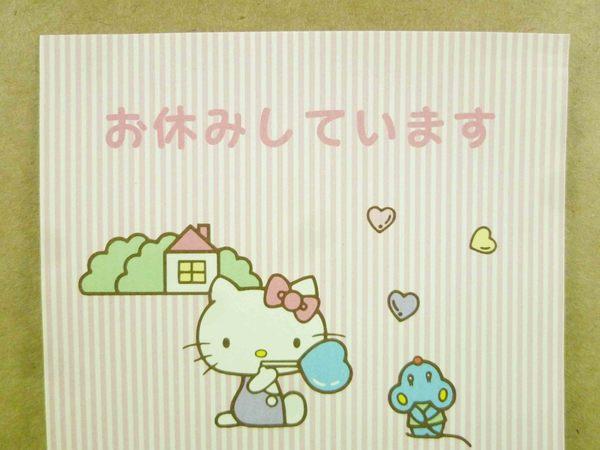 【震撼精品百貨】Hello Kitty 凱蒂貓~造型卡片-粉心(線條)