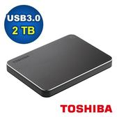 Toshiba Canvio Premium II 2TB 2.5吋外接式硬碟 深灰
