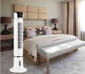 高塔式空調扇家用單冷風機靜音遙控冷風扇氣扇水冷小空調行動加濕igo   酷男精品館