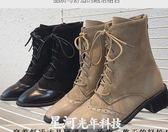 馬丁靴南在南方  秋季新款舒適百搭透氣英倫風粗跟后拉鍊中筒靴女靴  全館免運
