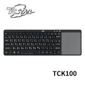 (鍵盤與滑鼠合為一機,精簡你的辦公桌面) T.C.STAR2.4G 鋁合金輕薄無線觸控鍵盤 TCK100