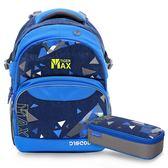 Tiger Family探險家調整型超輕量護脊書包-湛藍三角(送鉛筆盒)