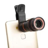 廣角外置手機拍照通用型手機外接鏡頭 装饰界