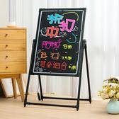 電子熒光板廣告板60*80夜光廣告牌懸掛式手寫字板led發光小黑板 萬聖節服飾九折