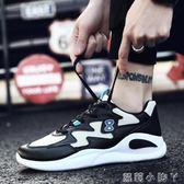 運動鞋運動休閒鞋男鞋潮流跑步鞋青少年透氣百搭板鞋子 蘿莉小腳ㄚ