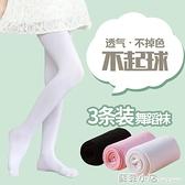 春秋冬季天鵝絨薄款打底褲兒童跳舞蹈襪白色芭蕾舞女成人連褲絲襪 元旦節全館免運
